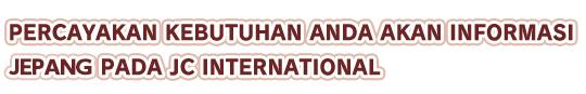 インドネシアの現地情報